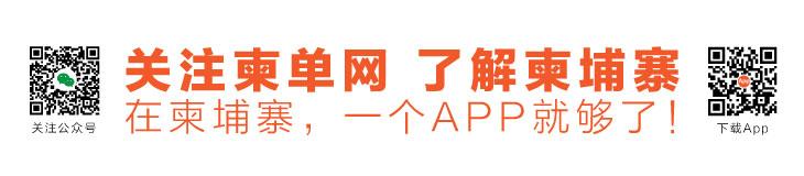 柬单网App下载